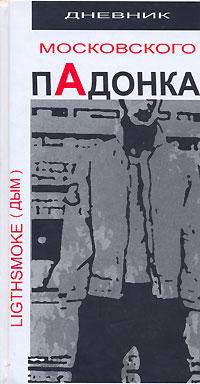 cover_151681.jpg
